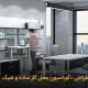 دکوراسیون دفتر کار ساده و شیک