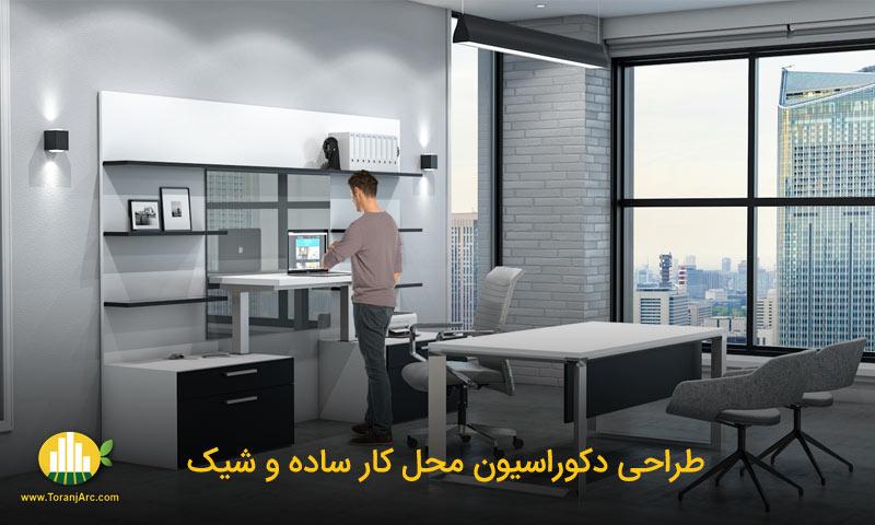 workplace decoration 4 طراحی دکوراسیون دفتر کار