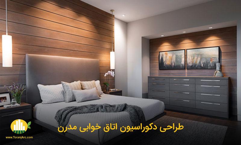 modern bedroom design طراحی دکوراسیون اتاق خواب