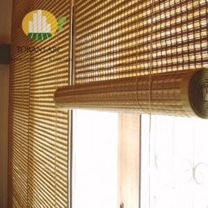 bamboo curtains 6 300x300 خرید پرده