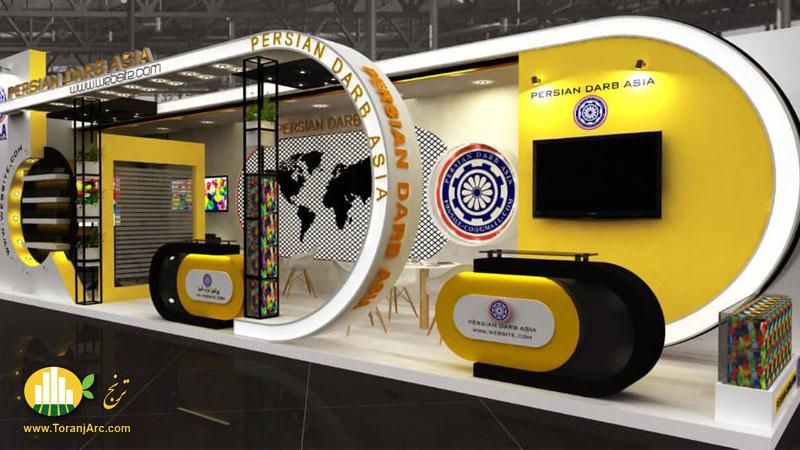Exhibition 03 طراحی و ساخت غرفه های نمایشگاهی