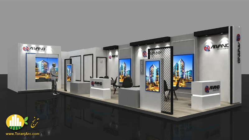 arvand 01 طراحی و ساخت غرفه های نمایشگاهی