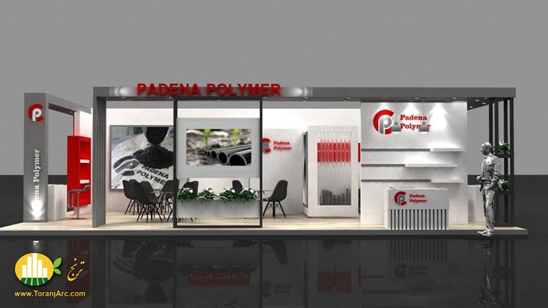 سه بعدی غرفه شرکت پادنا پلیمر