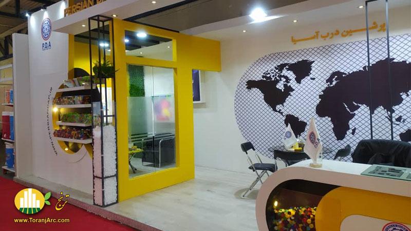 طراحی غرفه نمایشگاهی شرکت پرشین درب آسیا